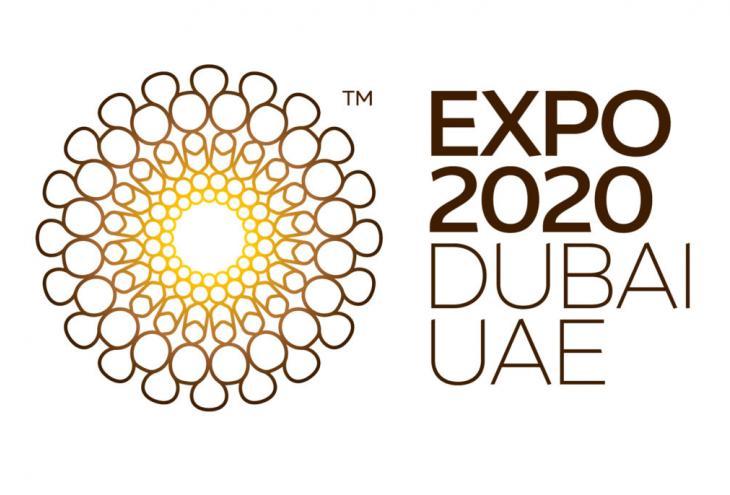 Logo expo2020